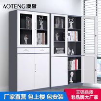 Steel file cabinet Floor-to-ceiling data cabinet Five-layer file cabinet Financial certificate cabinet Office cabinet lockable iron cabinet