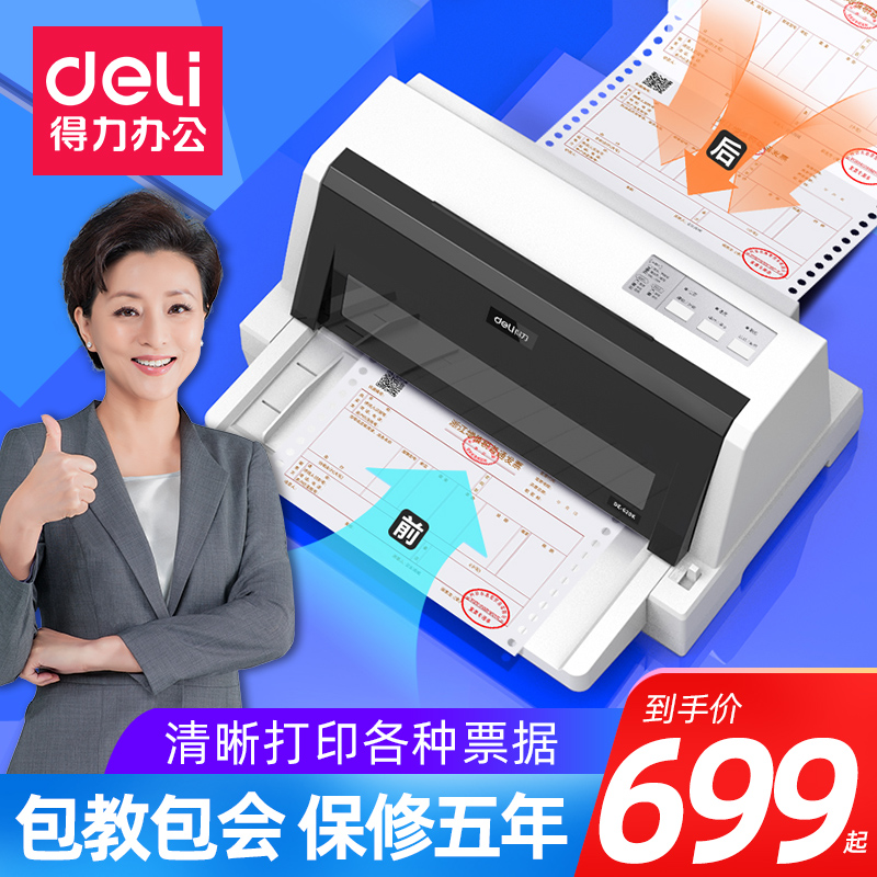 Effective needle printer invoice with open tax ticket special 620K new bill VAT 600K office billing triple library delivery note receipt flat push type 24-pin pinhole printer