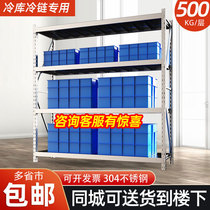 304 stainless steel shelf Commercial multi-layer clean room storage Heavy warehouse cold storage Industrial custom shelf