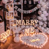 Room proposal props Romantic surprise scene decoration Creative supplies Confession Tanabata confession Interior decoration package