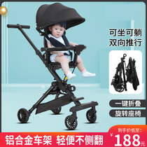 Sliding baby artifact Baby stroller Walking baby can sit and lie Lightweight high landscape one-button folding baby stroller