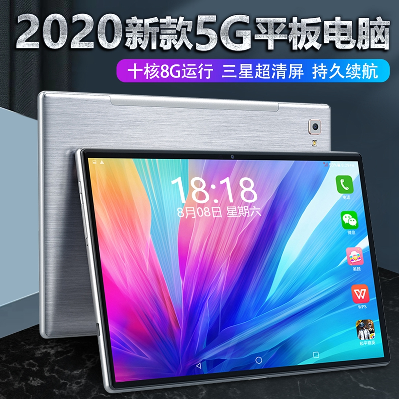 Tablet PC ipad Huawei Xiaomi learning machine Apple Pie student tablet PC mate tablet dedicated two-in-one pro girl new smart ultra-thin 12-inch Android tablet