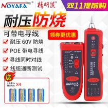 No Ark shrewd mouse NF-801R B finder 806 network line detector network route patrol multi-functional anti-jamming cabler 268 finder finder POE charged finder line