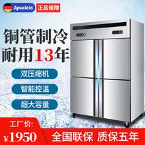 Четырехдверный холодильник Коммерческая кухня вертикальная морозильная камера большой емкости с двойной температурой 4 четырехдверная морозильная камера 6 шестидверная морозильная камера
