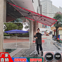 Parasol Sun umbrella Large outdoor stall square folding oversized oblique umbrella Shop commercial stall canopy thickened