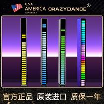 RGB sound-activated pick-up rhythm light Car atmosphere light bar Desktop light pollution music spectrum light Induction sound led