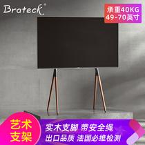 Brateck TV Напольная подставка из цельного дерева художественная подставка Простая вешалка для мобильного телевизора из скандинавского бука