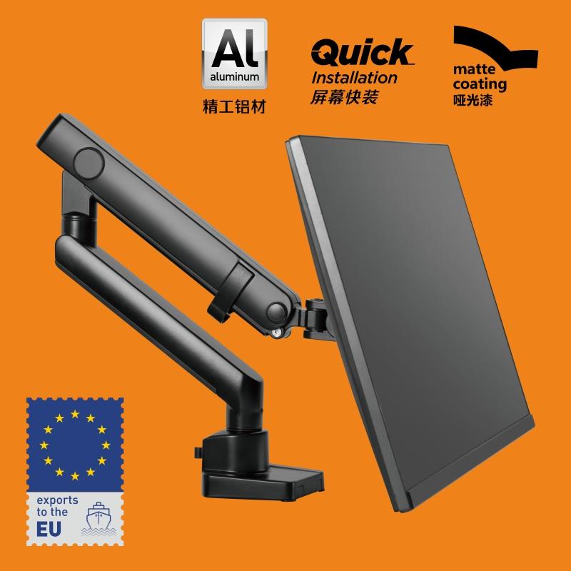 Brateck écran d'ordinateur stand surface de rotation des bras avec écran de poisson stand 27 32 34 pouces E51