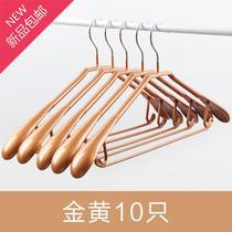 epvc non-slip metal immersion color immersion clothing hanger drying load-bearing non-traced wide shoulder type family type