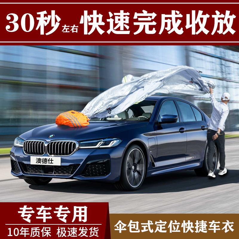 Oxford tissu parapluie enveloppé corps de voiture couvrir écran solaire antigel anti-gel couverture de voiture d'épaississement voiture spéciale sur mesure universelle