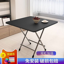 (Carrying 500 pounds) table stacked bedroom table study table dormitory rectangular outdoor stall table