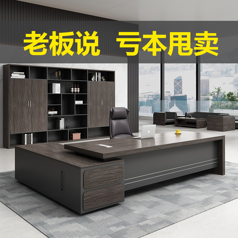 Office furniture boss table president table manager in charge of the table simple modern board-style large class desk chair combination