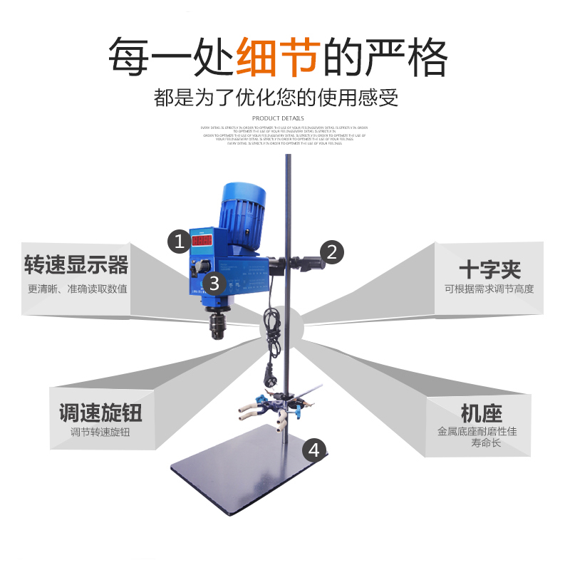 GZ120S number show speed electric mixer laboratory strong cantilever mixer mixing 120W reaction bottle mixer 20L stirring