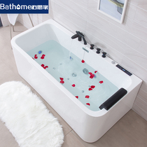 Acrylic bathtub Free-standing seamless home hotel constant temperature massage imported thickened and deepened Bosijia bathtub