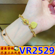 Feet female male 29 couples feet can be engraved 10T388