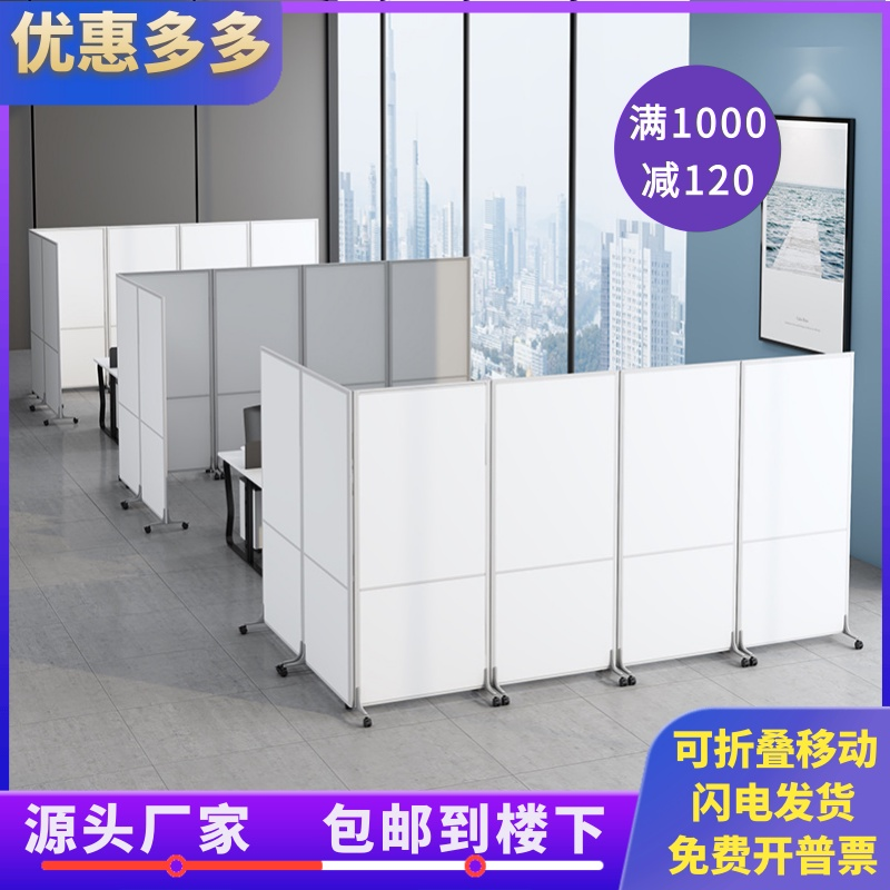 Office mobile screen partition can be stacked to pull simple factory floor activity screen partition wall with wheel
