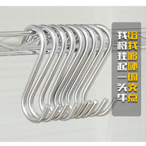 Bold non-magnetic stainless steel s-type hooks s hook sausage hanging bacon hooks s hook kitchen hook ten packs