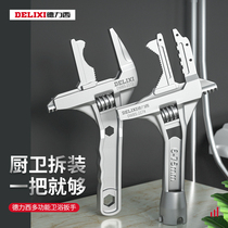 Delixi plumbing installation bathroom wrench Universal multi-function wrench short handle large mouth faucet special tools