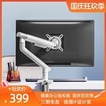 Songneng дизайнерский кронштейн для компьютерного монитора arm Настольный дисплей экран Механическая консольная художественная Опора T7