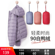Duck and light down jacket womens winter short 2021 New thin high-end big brand womens spring and autumn short coat tide
