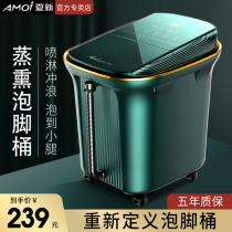 Xia Xin foot bath heated electric massage bubble foot bucket Wen Wu Wei the same household small fully automatic foot wash basin