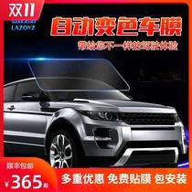 Lanz film de voiture pare-brise avant pleine membrane de voiture contrôle de la lumière couleur changement de fenêtre film isolation film Shunfeng