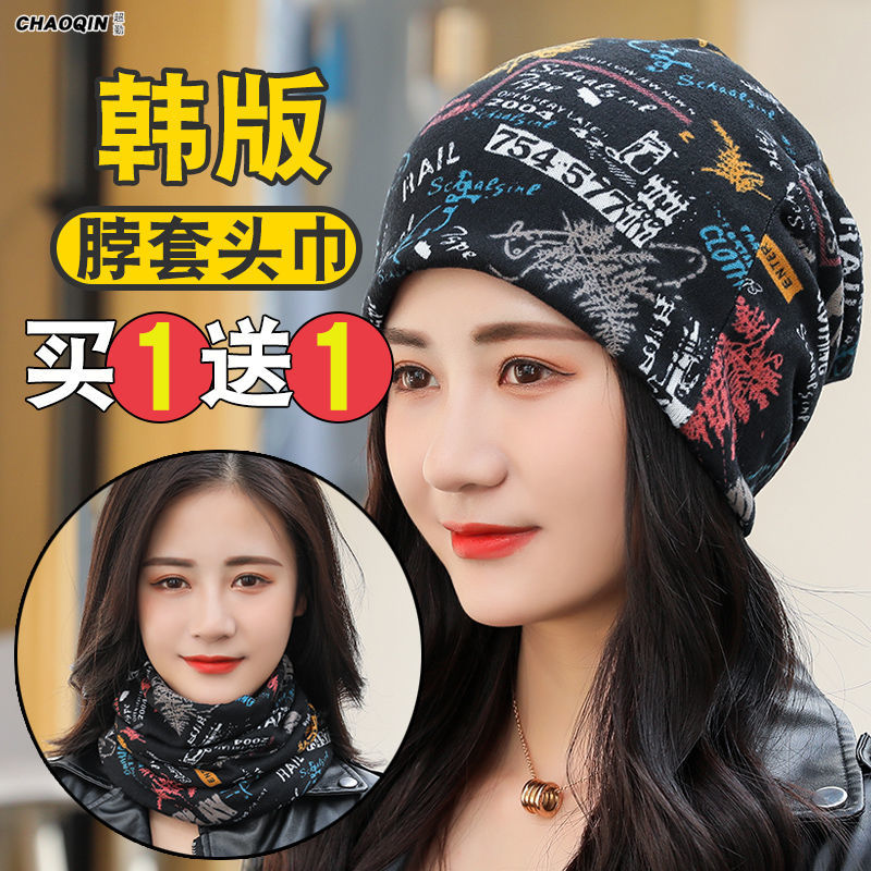Neck set mens autumn and winter hat thick warm women riding mask thin wind-proof outdoor headscarf cold-proof neck