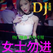 Car carry-on disc new song nightclub DJ weight bass burst HD MV distortion-free music USB carry-on disc high-quality latest shake pop Chinese dance music MP3 4 car usb disc audio