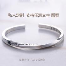 Custom lettering 999 sterling silver Mobius ring couple bracelet A pair of men and women simple bracelet birthday gift