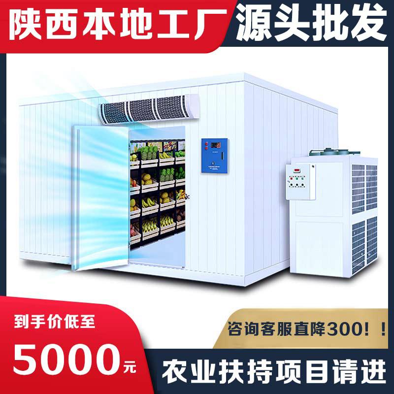 Freeze stockage à froid stockage un ensemble complet d'équipement grand et petit compresseur d'unité de réfrigération congelés tout-en-un maison mobile 220v