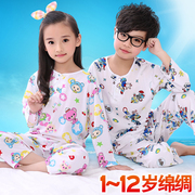 Children's pajamas in spring and summer child baby boys and girls long sleeved cotton silk bourette thin Home Furnishing clothing