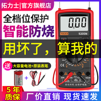 High precision multimeter DT9205N electronic digital universal meter Electrician universal meter Intelligent small portable