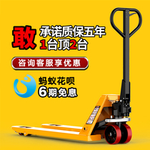 Forklift manual hydraulic small lengthened lifting hand push hand pull hydraulic ground cow factory direct 2 tons 3 tons truck