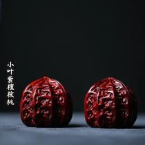 Indian leaflet red sandalwood walnut hand piece health ball handball text play mahogany carving to send elders birthday gifts