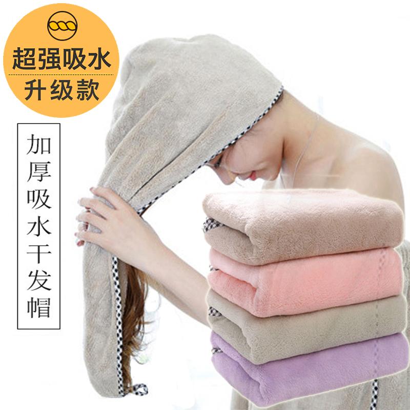 (1-2 pack) dry 髮 super absorbent thick coral velvet cute bath cap wipe head 髮 dry bag headscarf
