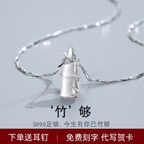 Sterling silver necklace female summer 999 light luxury niche pendant clavicle does not fade new Valentines Day gift Girlfriend birthday