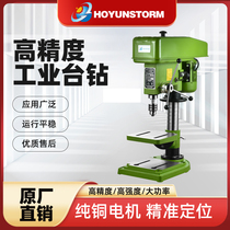 Industrial grade bench drill small 220V table turn multi-function bench drill deep hole CNC drilling tapping and milling integrated machine electric drill