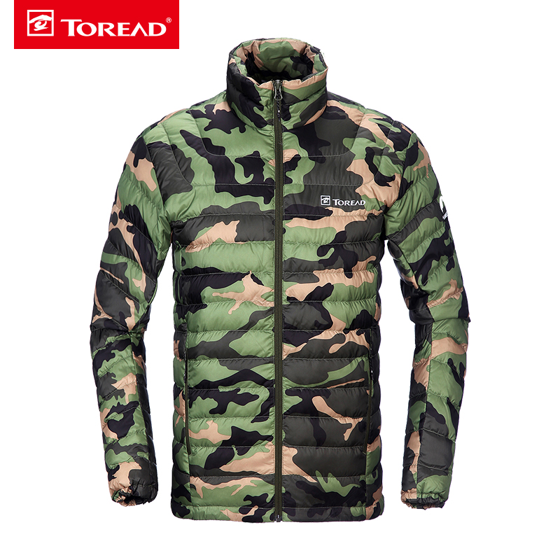 Pathfinder Outdoor Autumn and Winter New Men's Ultra Light Down Garment Camouflage Printed Duck Down Garment HADE91021