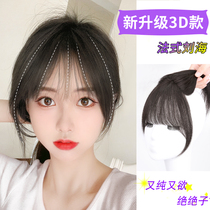 3d French air fake bangs female natural summer real hair Invisible incognito forehead wig patch head top hair woman