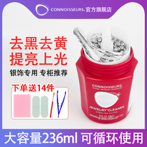 Special water wipe silver cloth polishing cloth jewelry silver jewelry cleaning liquid to oxidation does not hurt silver wipe silver stick artifact