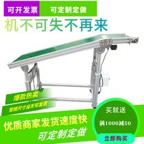 Factory direct injection molding machine Assembly line conveyor belt conveyor belt Small automatic climbing machine sorter