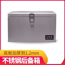 Speed man boutique motorcycle stainless steel trunk Pedal electric tail box Large waterproof storage toolbox