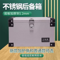 Speed man plus corner motorcycle stainless steel trunk Electric car battery car tail box Toolbox takeaway box