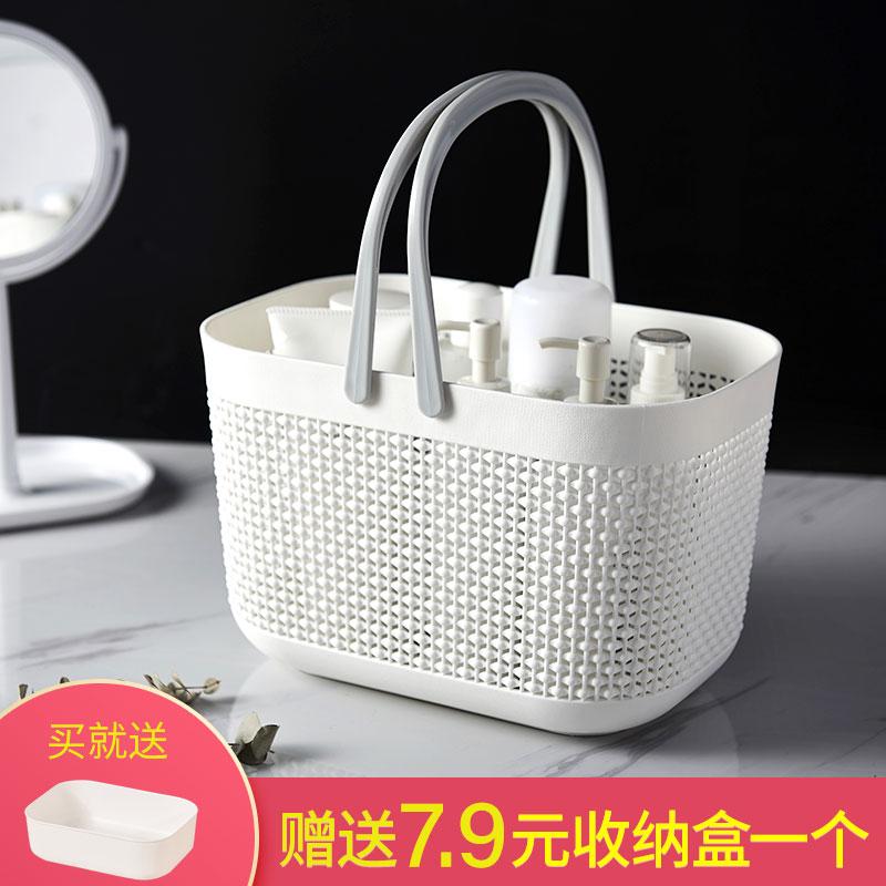 Hand-held bath basket bath to collect bathroom box bath basket Korean Fan wash bath blue dormitory mens bath basket