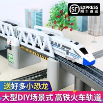 High-speed rail harmony super long track small train simulation assembly model boy charging electric toy childrens motor car