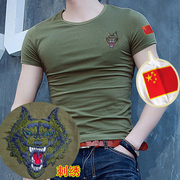 Green collar embroidery embroidery boutique V commando flag t-shirt men tight camouflage vest short sleeved uniforms slim