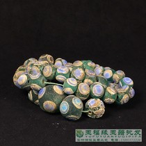 Antique War Han Dynasty dragonfly eye old glass pulp old bead Necklace Buddha Beads Accessories Special-shaped scrub old beads