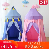 Indoor childrens tent little princess boys and girls game house home can stack oversized baby sleeping castle house
