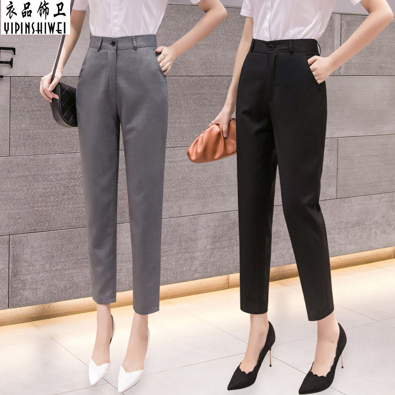 Suit pants womens professional plus-thick pants high-waisted womens pants nine-point pants small foot suit pants autumn and winter