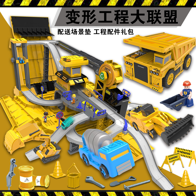 Children's truck excavator, excavator, toy set, boy's alloy toy car model baby